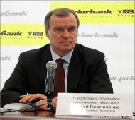Костюченко Сергей